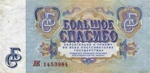 rubeľ